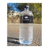 1.5 Litre Bottled Water